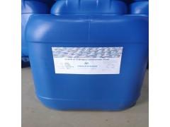 木糖醇凉感整理剂 福尔普生纺织助剂-- 浙江福尔普生新型材料有限公司