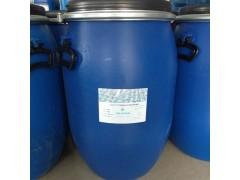 无氟防水剂 福尔普生纺织助剂-- 浙江福尔普生新型材料有限公司