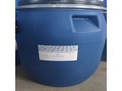 无甲醛免烫树脂整理剂 福尔普生纺织助剂-- 浙江福尔普生新型材料有限公司