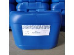 吸湿发热整理剂 福尔普生纺织助剂-- 浙江福尔普生新型材料有限公司