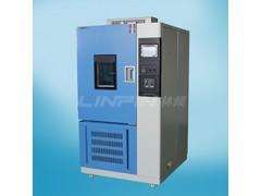 臭氧老化试验箱采用的控制器-- 沈阳淋雨试验设备厂