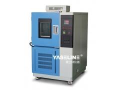 北京高低温试验箱真材实料、一站配齐 暖到你心里-- 北京恒温恒湿试验箱厂
