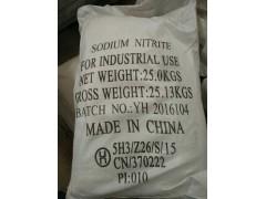 厂家供应混凝土外加剂用亚硝酸钠-- 太原市绿由由农业科技有限公司