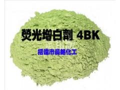 荧光增白剂4BK-- 招远市晨铭化工有限公司