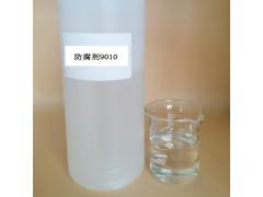 防腐剂9010苯氧乙醇和乙基己基甘油化妆品原料-- 广州化式源生物科技有限公司