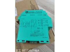 现货P+F倍加福NBN8-18GK50-E2-- 埃姆依(武汉)系统工程有限公司