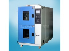 冷热冲击试验箱温度恢复时间-- 上海艾测电子科技有限公司