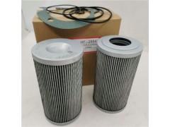 斯科曼供应HF28943弗列加液压滤芯产品特点-- 固安县斯科曼过滤净化设备有限公司