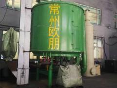 常州欧朋干燥   硼酸干燥机专用烘干机-- 常州欧朋干燥设备有限公司