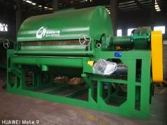 常州欧朋干燥 滚筒切片机-- 常州欧朋干燥设备有限公司