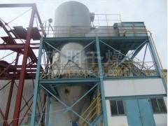 常州欧朋干燥  红色基3GL高效节能制粒机-- 常州欧朋干燥设备有限公司