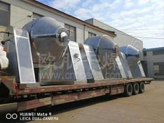常州欧朋干燥  电极材料专用烘干机-- 常州欧朋干燥设备有限公司