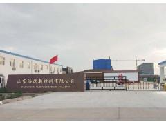 山东潍坊溴菌腈生产厂家+35691-65-7-- 山东潍坊裕滨新材料有限公司