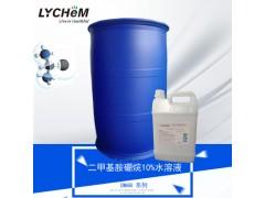 DMAB二甲基胺***10%水溶液 74-94-2-- 广东乐远化学材料科技有限公司
