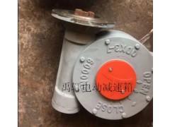 QDX3-D7球阀涡轮箱,电动齿轮涡轮头,电动蝶阀涡减速机-- 上海禹轩泵阀有限公司温州分公司
