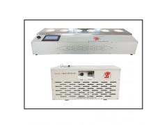 HS8929系列智能原油水含量测定器-- 菏泽圣邦仪器仪表开发有限公司