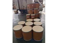 尼美舒利原料现货长期供应-- 湖北福国医药科技有限公司