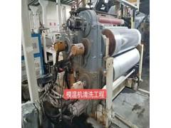 模温机清洗剂  凯迪化工-- 广西柳州凯迪环保科技有限公司