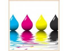 廊坊色浆价格水性塑胶涂料色浆印花涂料色浆颜料色浆批发价-- 临海市民建永安涂料有限公司