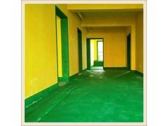 上海国产色浆 中黄色浆酞菁蓝色浆酞菁绿色浆 内外墙色浆价格表-- 临海市民建永安涂料有限公司