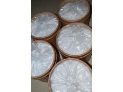 替硝唑原料厂家现货供应-- 湖北福国医药科技有限公司