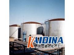 油罐清洗剂-- 广西柳州凯迪环保科技有限公司