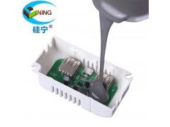 灰黑色1:1加成型有机硅灌封胶1327-43-1-- 重庆硅宁科技有限公司