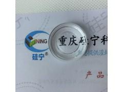 透明10:1缩合型有机硅灌封胶1327-43-1-- 重庆硅宁科技有限公司