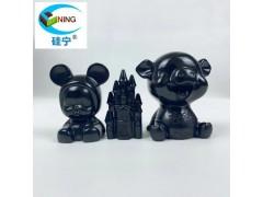 黑色环氧树脂灌封胶24969-06-0-- 重庆硅宁科技有限公司