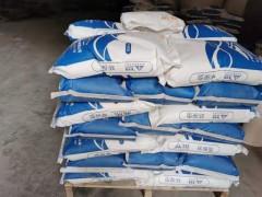爱迪斯免背胶柔性超大岩板胶商秋运专业提供-- 广州爱迪斯建筑材料有限公司营销部