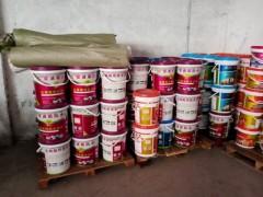 爱迪斯金属隔热防水涂料商秋运提供-- 广州爱迪斯建筑材料有限公司营销部