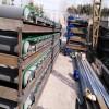 巩义铂思特难选冶金精矿的提取方法,尾矿黄金回收毛毯机专利产品