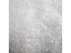 粗孔块状硅胶0.5-2mm分离提纯青岛干燥剂原料厂家直销-- 青岛鑫昶来硅胶有限公司