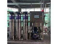 台州市反渗透纯水处理设备超纯水设备工业净水设备厂家-- 宁波达旺水处理设备科技有限公司