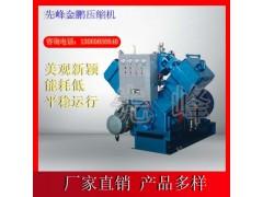 VW8/2.5 二氟甲烷压缩机-- 蚌埠市金鹏压缩机制造有限公司