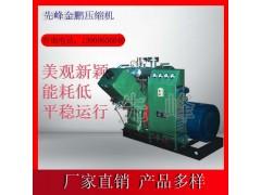 VW5/4 五氟甲烷压缩机-- 蚌埠市金鹏压缩机制造有限公司