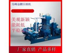 ZW1.0/0.02-15 二甲醚压缩机-- 蚌埠市金鹏压缩机制造有限公司
