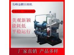 2VW-17.5/0.1-65 二氧化碳-- 蚌埠市金鹏压缩机制造有限公司