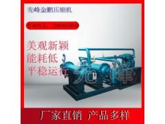 ZW0.5/12 沼气压缩机-- 蚌埠市金鹏压缩机制造有限公司