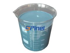 水性纳米抗静电蓝油涂料-- 廊坊思派诺化工科技有限公司