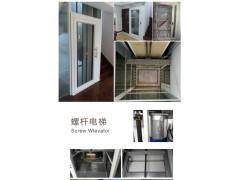 别墅电梯供应,湖北别墅电梯价格,湖北别墅电梯厂-- 漳州亚泰机械设备有限公司