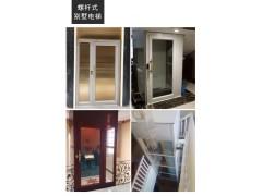 吉林别墅电梯报价,南平别墅电梯费用,福州新型别墅电梯-- 漳州亚泰机械设备有限公司
