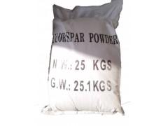 浮选干粉萤石粉fluorspar powder焊条冶炼专用-- 福建鑫一化工有限公司