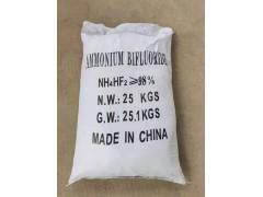 长期供应98%氟化氢铵ABF金属表面处理-- 福建鑫一化工有限公司