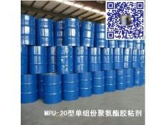 防火皮与硅酸钙板 木板 刨花板粘接的胶粘剂-- 江苏省靖江市特种粘合剂有限公司