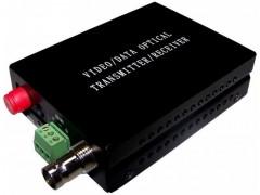 HDMI高清延长器150米带无线鼠标-- 深圳市光通网传科技有限公司
