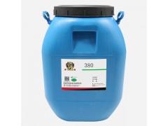 口水胶厂家批发价直销环保水性口水再湿胶浆-- 东莞市万江建达胶浆制品有限公司