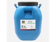 东莞环保水性丝印刷胶水批发价-- 东莞市万江建达胶浆制品有限公司