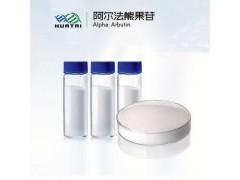 α-熊果苷,β-熊果苷-- 陕西华泰生物精细化工有限公司