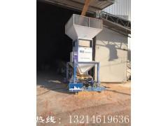 石家庄L100计量秤50吨/时-- 哈尔滨市东昌包装设备有限公司